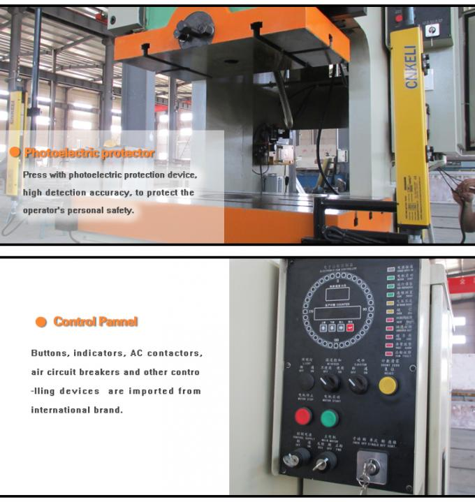 ERMAK 80ton power press punching machine mechanical metal plate steel hole punching machine for sale